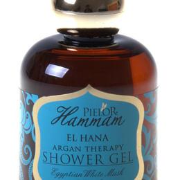 Egyptian white musk travel size shower gel 70ml