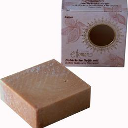 Exclusive soap - olive oil - cocoa scent - vegan - all natural