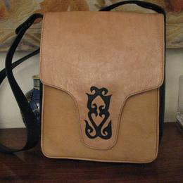 Gundara - Kyrgyz Medium - shoulder bag - genuine leather - from Afghanistan