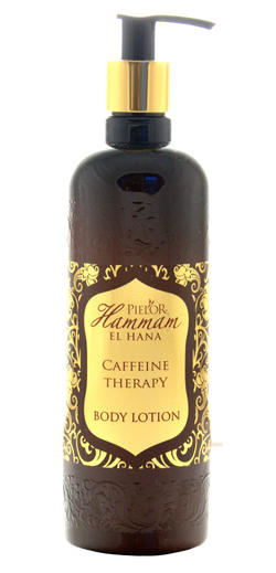 Exclusive Body Lotion Caffeine Therapy by Pielor