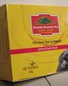 Rwanda Tea - black tea - from Rwanda