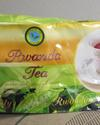 OCIR Tea - fair trade - directly from Rwanda - loose black tea